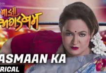 Aasmaan Ka Song