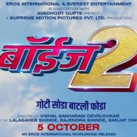 Boyz 2 Marathi Movie Poster
