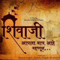 Chatrapati Shasan Marathi Movie Images