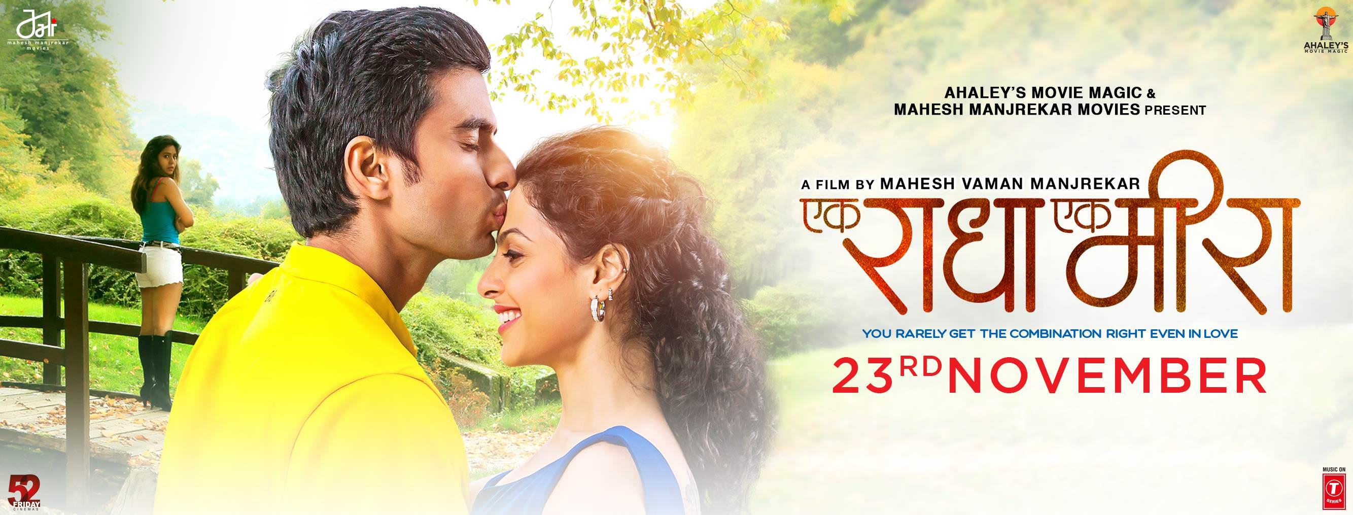 Marathi movies 2018 full movie download sites | Malicious