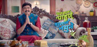 Makrand Anaspure - Assal Pahune Irsaal Namune Colors Marathi