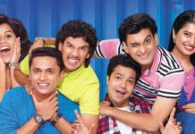 Party Review Marathi Movie