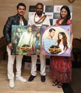 Patil Marathi Movie Music Launch