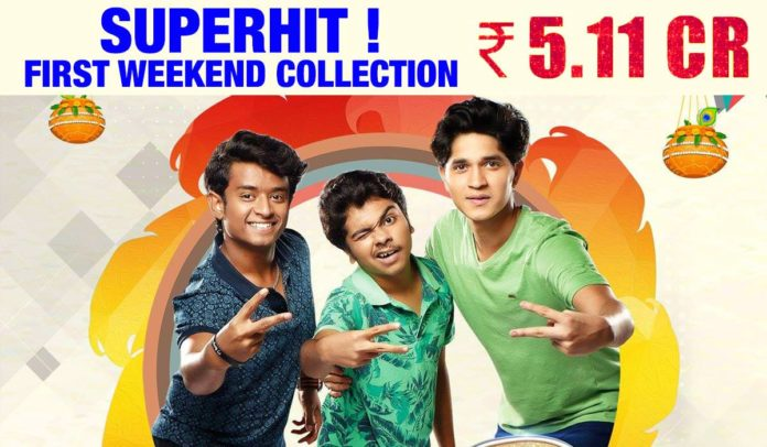 Boyz 2 Marathi Movie Collection