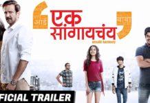 Ek Sangaychay Trailer