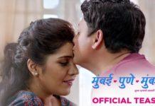 Mumbai Pune Mumbai 3 Teaser