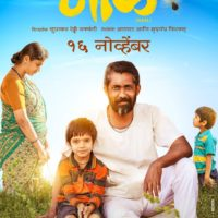 Naal Marathi Movie Poster
