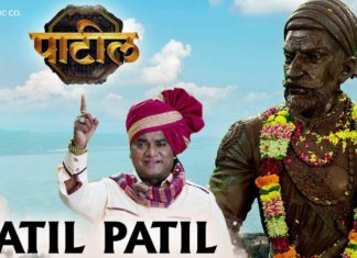 Patil Patil Song