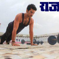Rajan Marathi Movie Rakesh Bapat
