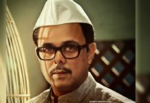 Sumit Raghvan as dr Shriram Lagoo