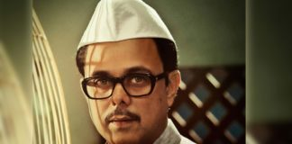 Sumit Raghvan as dr Shriram Lagoo