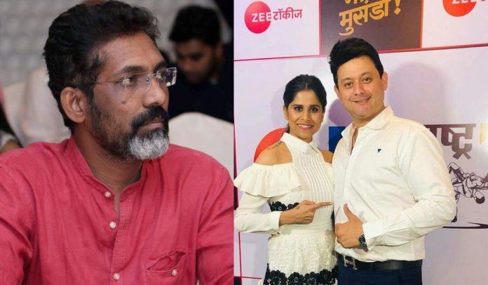 Swapnil Joshi Sai Tamhankar & Nagraj Manjule Own Kusti Teams