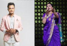 Tu Ashi Javali Raha Title Track Rohit Raut Hargun Kaur