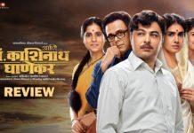 Aani Kashinath Ghanekar Movie Review