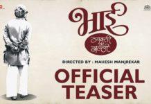 Bhai Vyakti Ki Valli Teaser