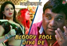 Bloody Fool Jiya Song