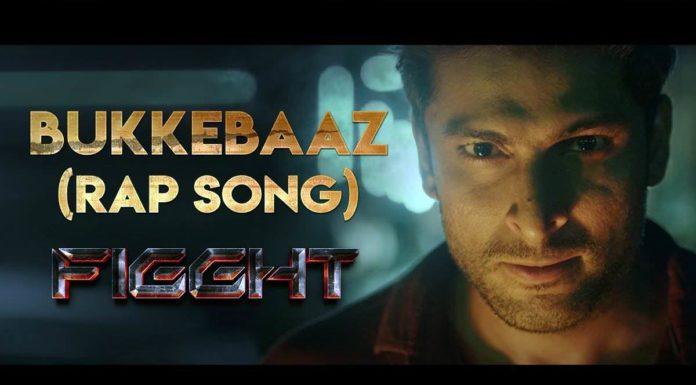 Bukkebaaz Song