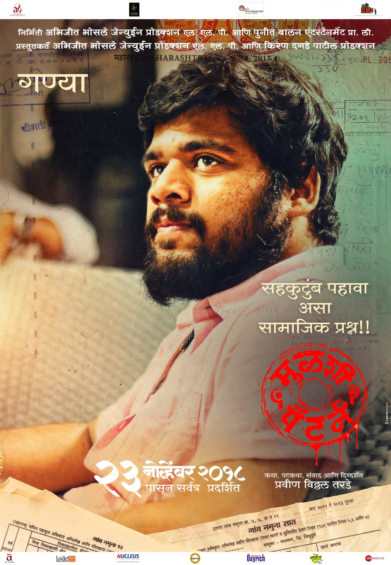 mulshi pattern movie hd 2018 download