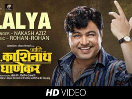 Lalya Song - Kashinath Ghanekar