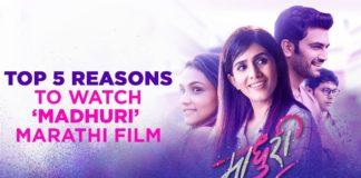 Madhuri Marathi Film