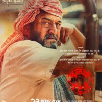 Mahesh Manjrekar as Shirpya Mulshi Pattern Movie