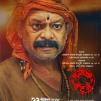 Mohan Joshi as Sakha Mulshi Pattern Movie