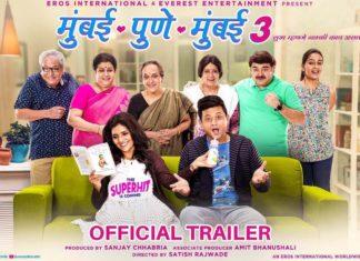 Mumbai Pune Mumbai 3 Trailer
