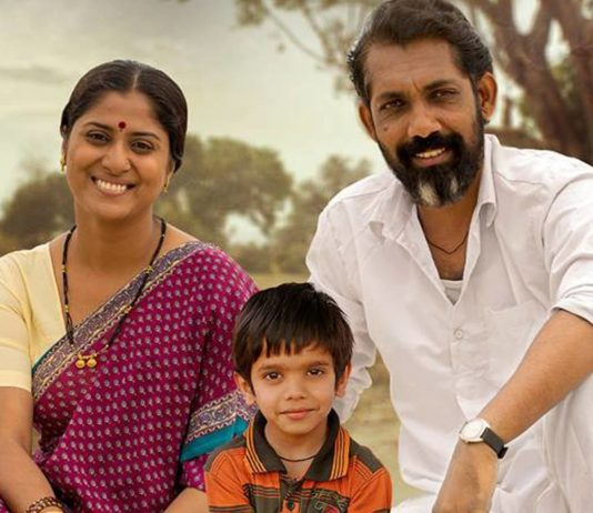 Naal Marathi Movie Review