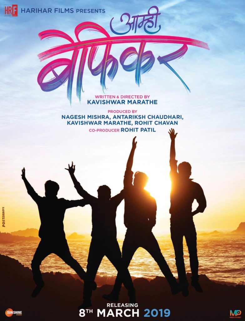 Amhi Befikar Marathi Movie Poster