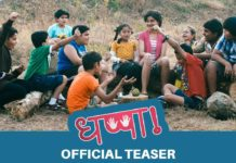 Dhappa Movie Teaser