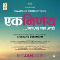Ek Nirnay Marathi Movie Poster
