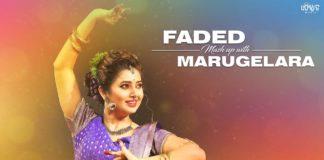 Faded Mashup with Marugelara Prajjakta Malli Performs With Absolute Grace