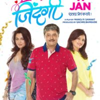 Love You Zindagi Marathi Movie Poster