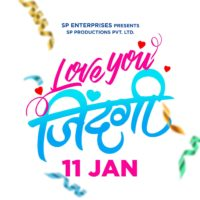 Love You Zindagi Marathi Movie Trailer