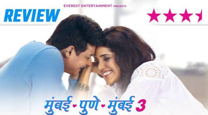Mumbai Pune Mumbai mpm 3 review