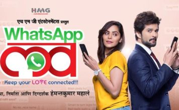 Whatsapp Love Marathi Movie