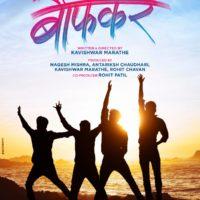 Aamhi Befikar Marathi Movie Poster