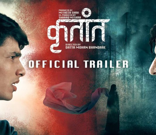 Krutant Movie Trailer