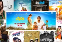 Top 10 Marathi Films of 2018