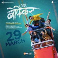 Aamhi Befikar Marathi Movie Teaser