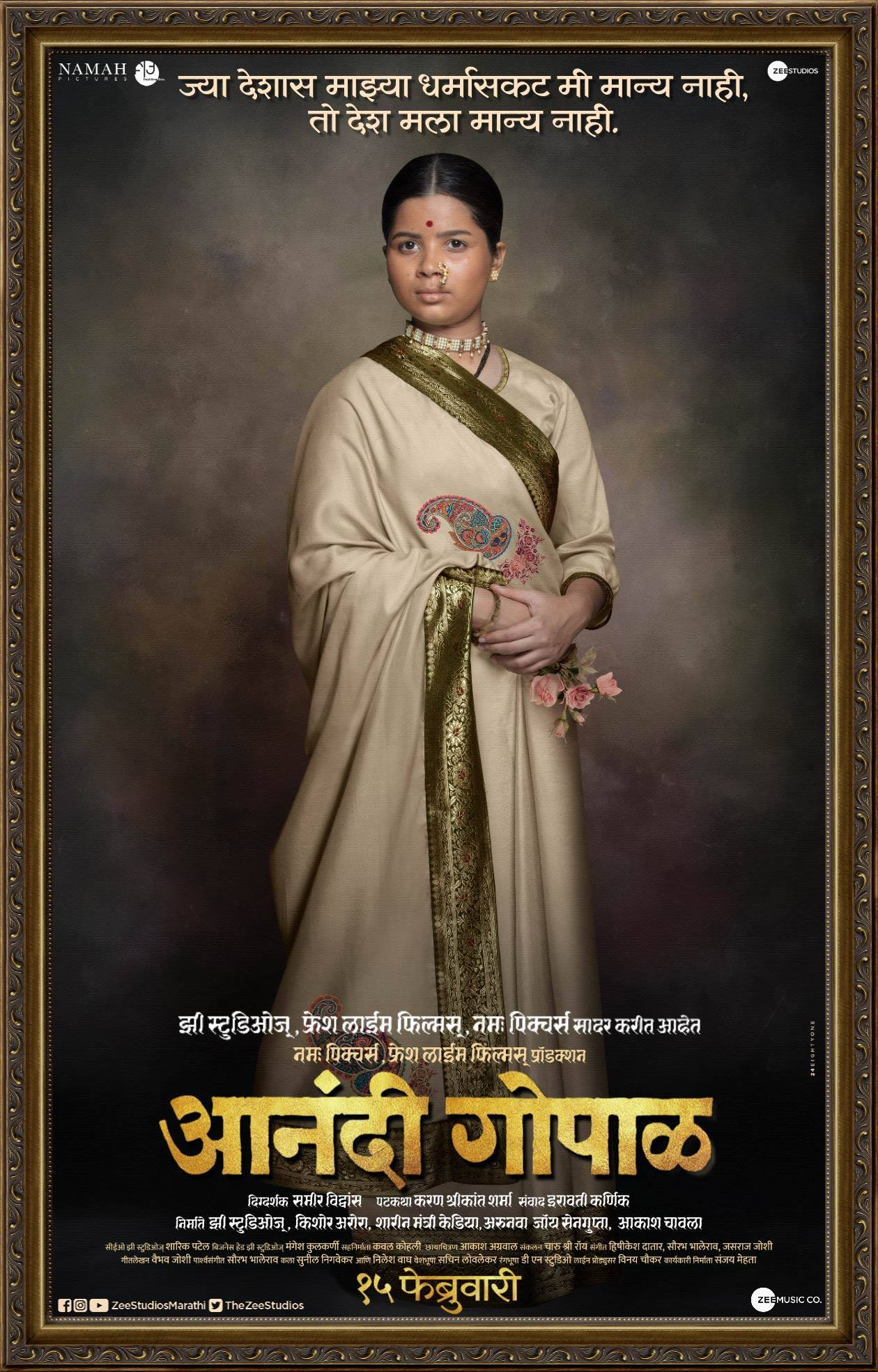 marathi movie download anandi gopal