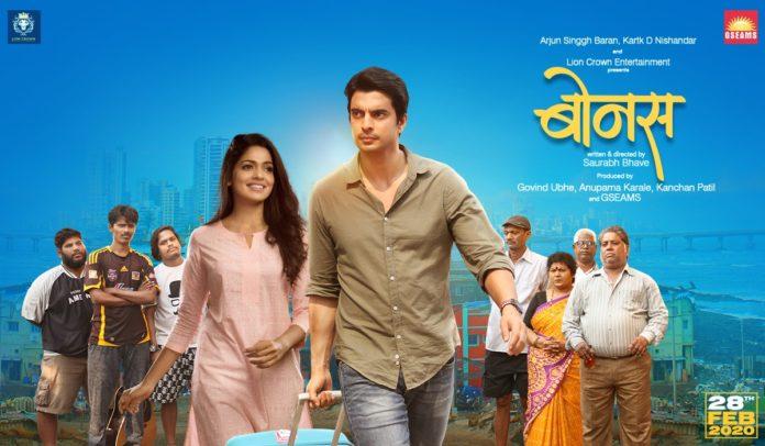 Bonus Marathi Movie Poster