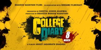 College Diary Marathi Movie