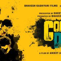 College Diary Marathi Movie Poster