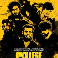 College Diary Marathi Movie Teaser