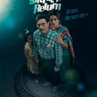 Dombivli Return Marathi Movie