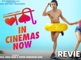 Luckee Movie Review
