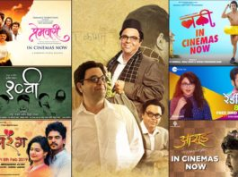 Marathi Movies Box Office
