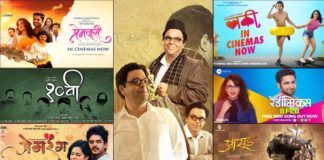 Marathi Movies Box Office