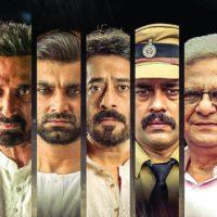 Rocky Marathi Movie Images